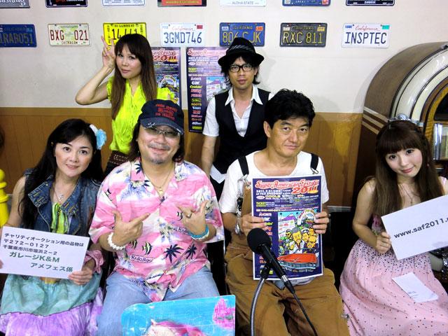 『湾岸ベース』#23(2011年7月7日放送分)