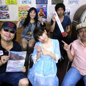 『湾岸ベース』#31(2011年9月15日放送分)