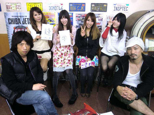 『ヨロピコ大作戦』#30(2011年11月10日放送分)