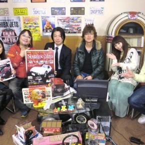 『湾岸ベース』#48(2012年2月9日放送分)