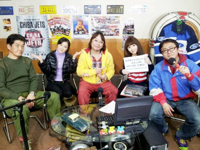 『湾岸ベース』#50(2012年2月23日放送分)