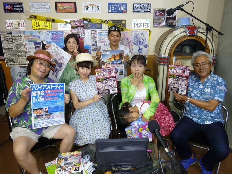 『湾岸ベース』#72(2012年8月23日放送分)