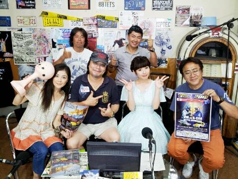 『湾岸ベース』#74(2012年9月6日放送分)