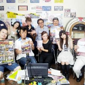 『湾岸ベース』#76(2012年9月20日放送分)