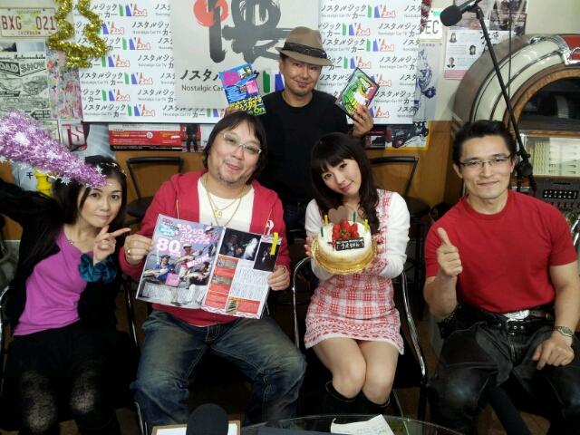 『湾岸ベース』#84(2012年11月29日放送分)