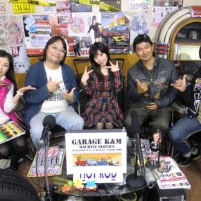 『湾岸ベース』#79(2012年10月25日放送分)