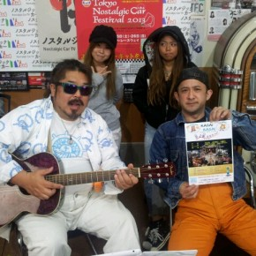 『SHIOHAMA7』(2013年3月28日放送分)