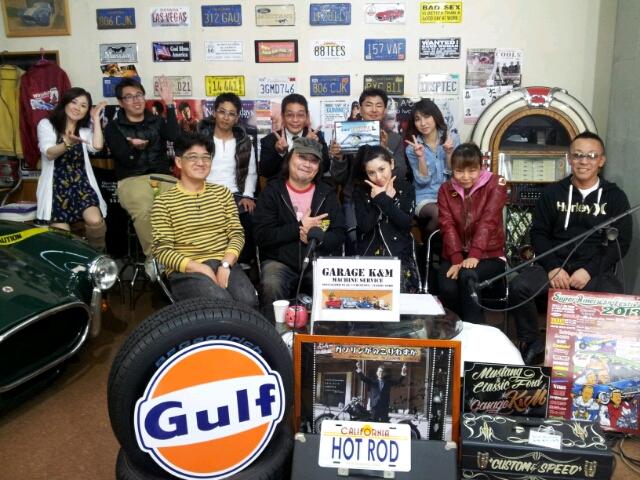 『湾岸ベース』#101(2013年4月4日放送分)