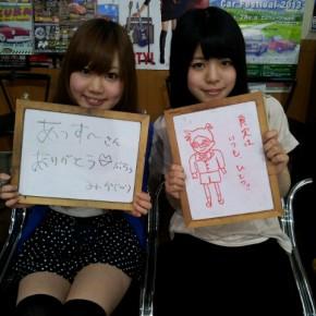 『いきますCar!』#21(2013年4月18日放送分)