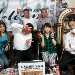 『お試しA-team TV』(2013年5月30日放送分)