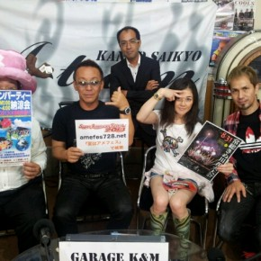 『お試しA-team TV』(2013年6月20日放送分)