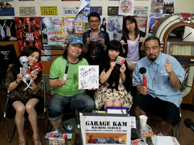 『湾岸ベース』#112(2013年6月27日放送分)
