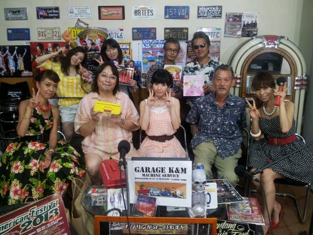 『湾岸ベース』#115(2013年7月18日放送分)