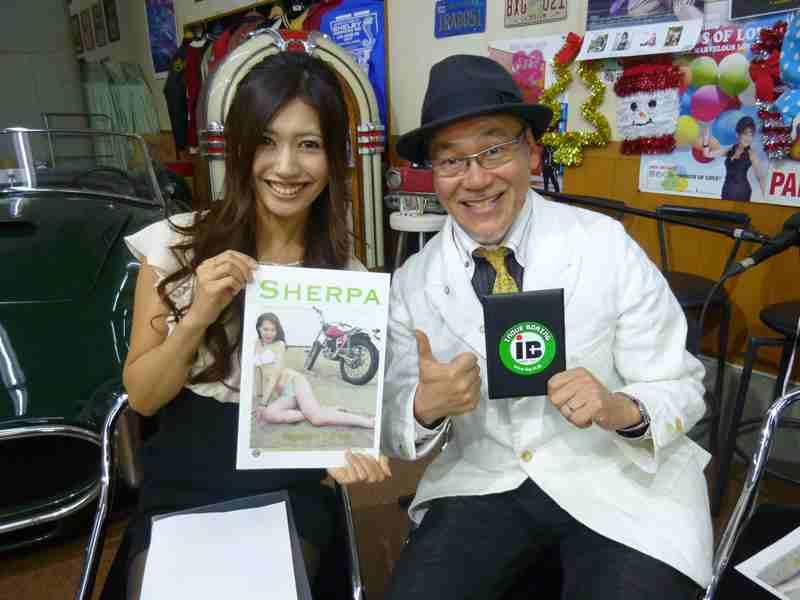 『エンジンで行こう!』#1(2013年12月12日放送分)