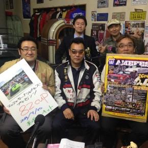 ダメな大人RACING(2014年4月17日放送分)