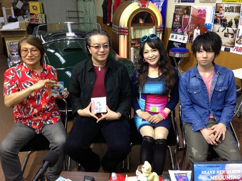 『meguming LOVE U tv』#2(2014年5月15日放送分)
