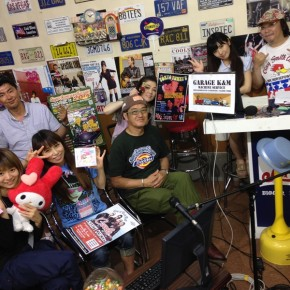 『湾岸ベース』#156(2014年5月29日放送分)