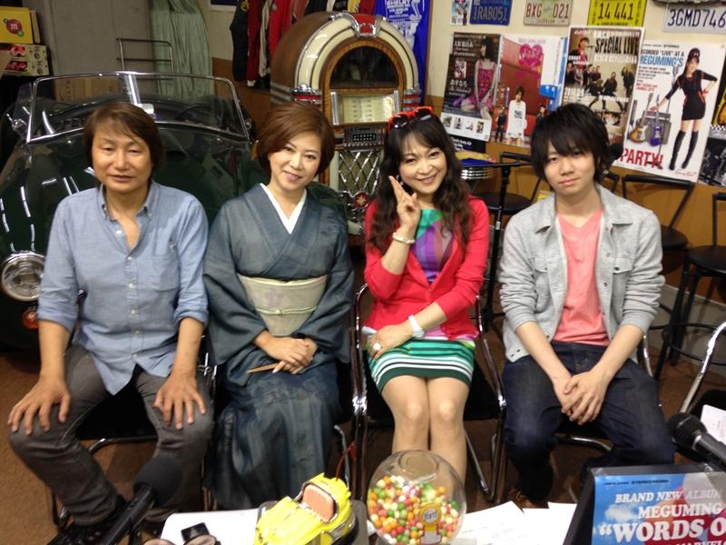 『meguming LOVE U tv』#5(2014年6月5日放送分)