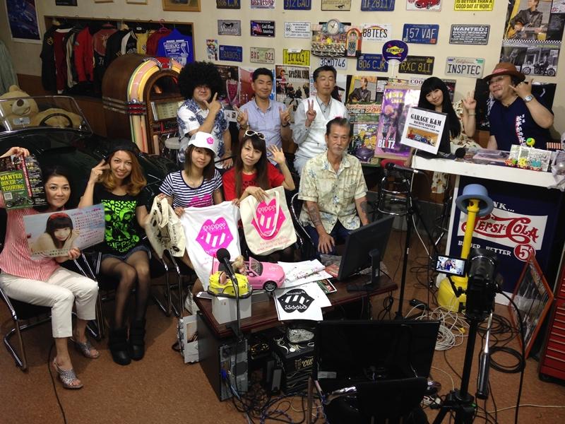 『湾岸ベース』#159(2014年6月19日放送分)