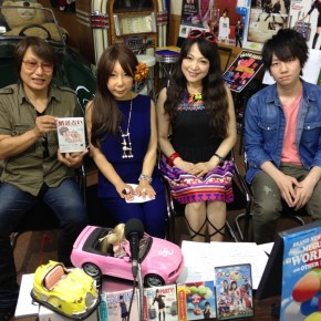 『meguming LOVE U tv』#7(2014年6月26日放送分)
