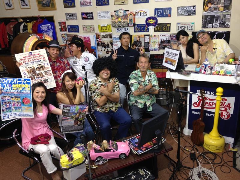 『湾岸ベース』#164(2014年07月24日放送分)