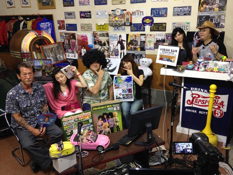 『湾岸ベース』#165(2014年07月31日放送分)