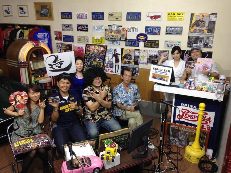 『湾岸ベース』#168(2014年09月04放送分)