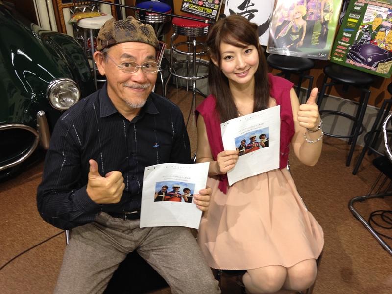 『エンジンで行こう!』#9(2014年9月11日放送分)