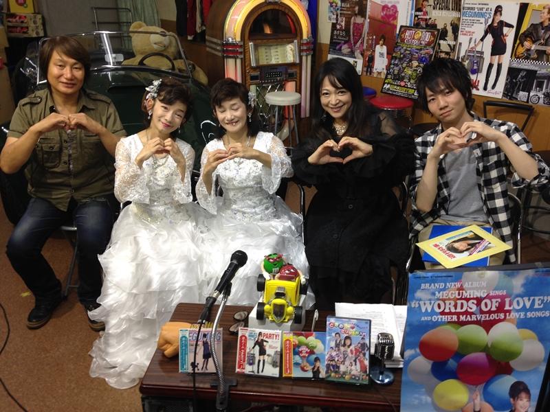 『meguming LOVE U tv』#18(2014年10月16日放送分)