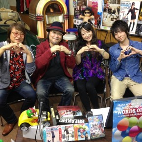 『meguming LOVE U tv』#21(2014年11月20日放送分)