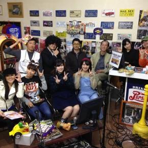 『湾岸ベース』#180(2014年11月27放送分)