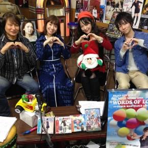 『meguming LOVE U tv』#24(2014年12月18日放送分)