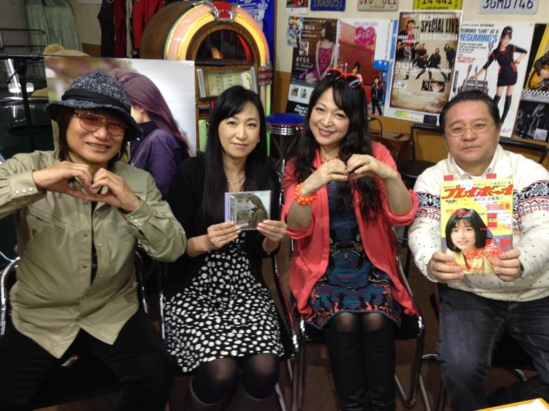 『meguming LOVE U tv』#23(2015年01月08日放送分)