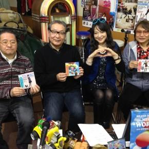 『meguming LOVE U tv』#26(2015年01月15日放送分)