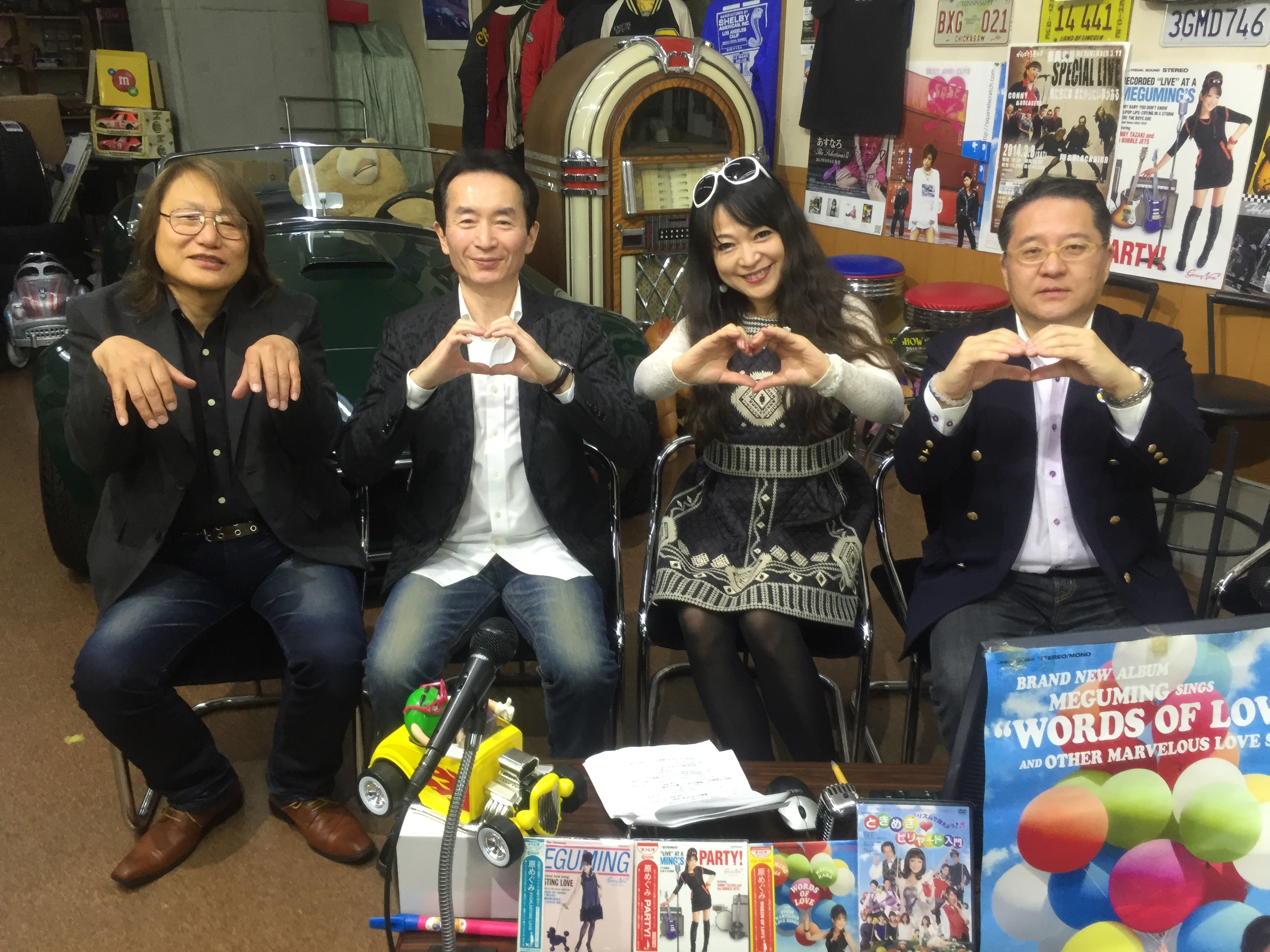 『meguming LOVE U tv』#32(2015年03月19日放送分)