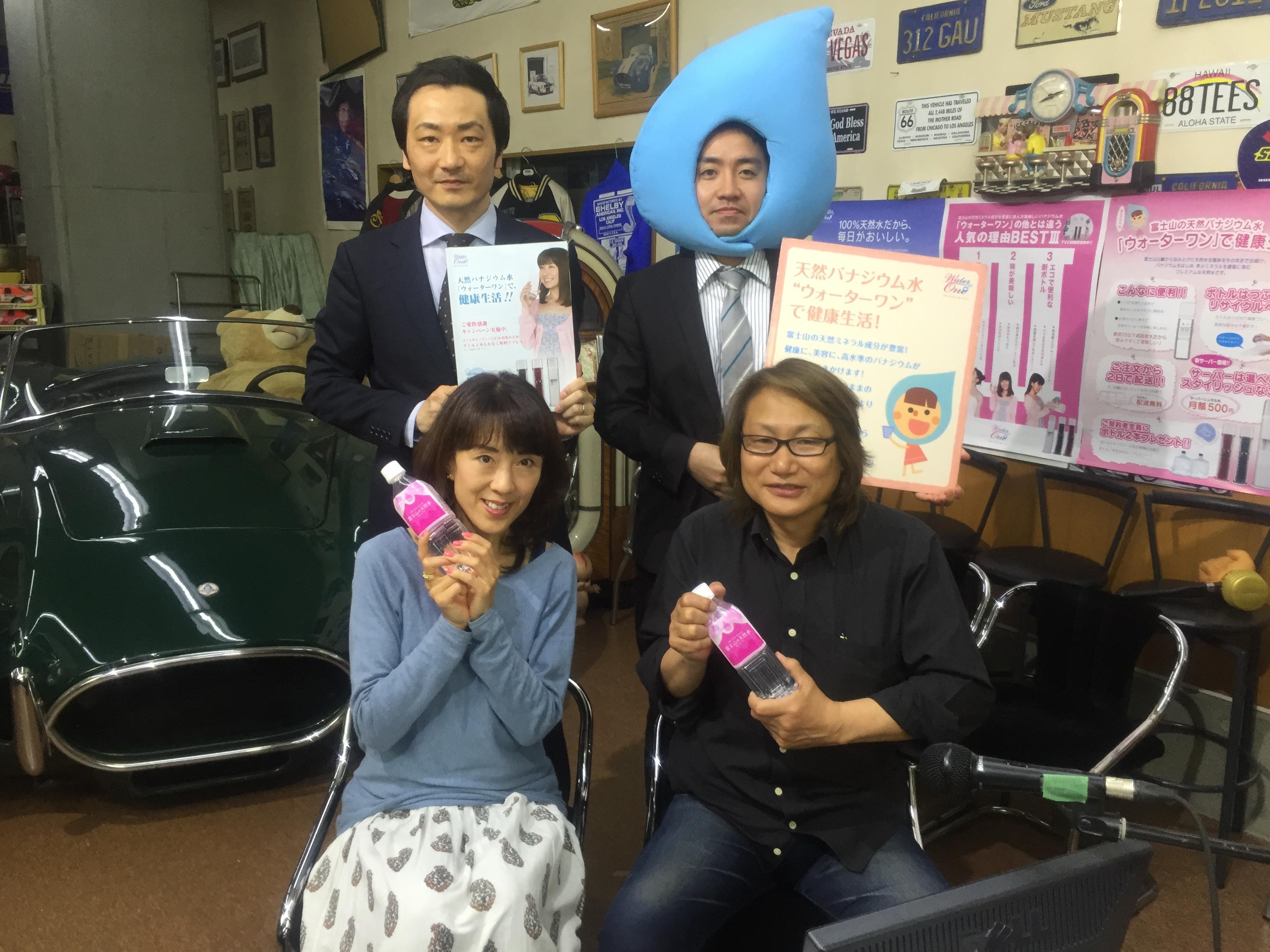 『片岡聖子のノッてるTV~ナニ観てんだよ!』#1(2015年04月23日放送分)