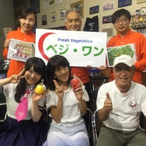 『片岡聖子のノッてるTV~ナニ観てんだよ!』#4(2015年07月23日放送分)