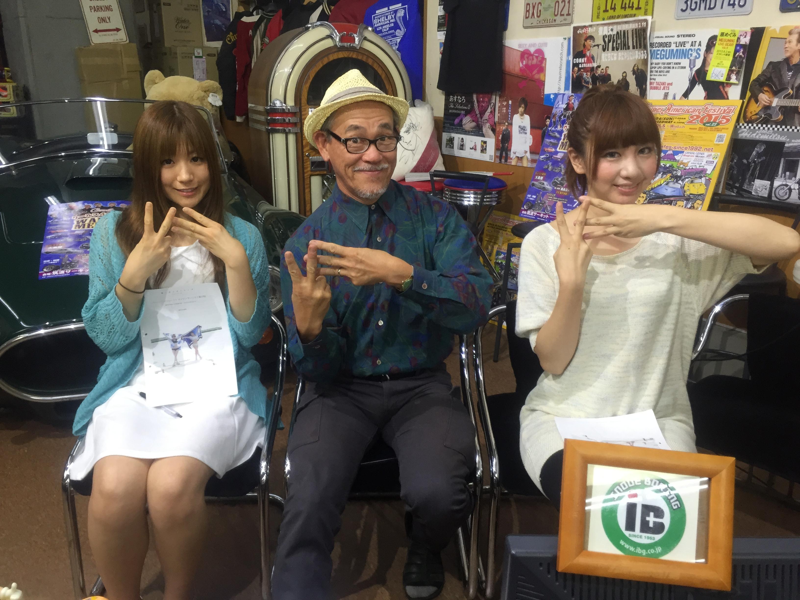 『エンジンで行こう!』#17(2015年7月9日放送分)