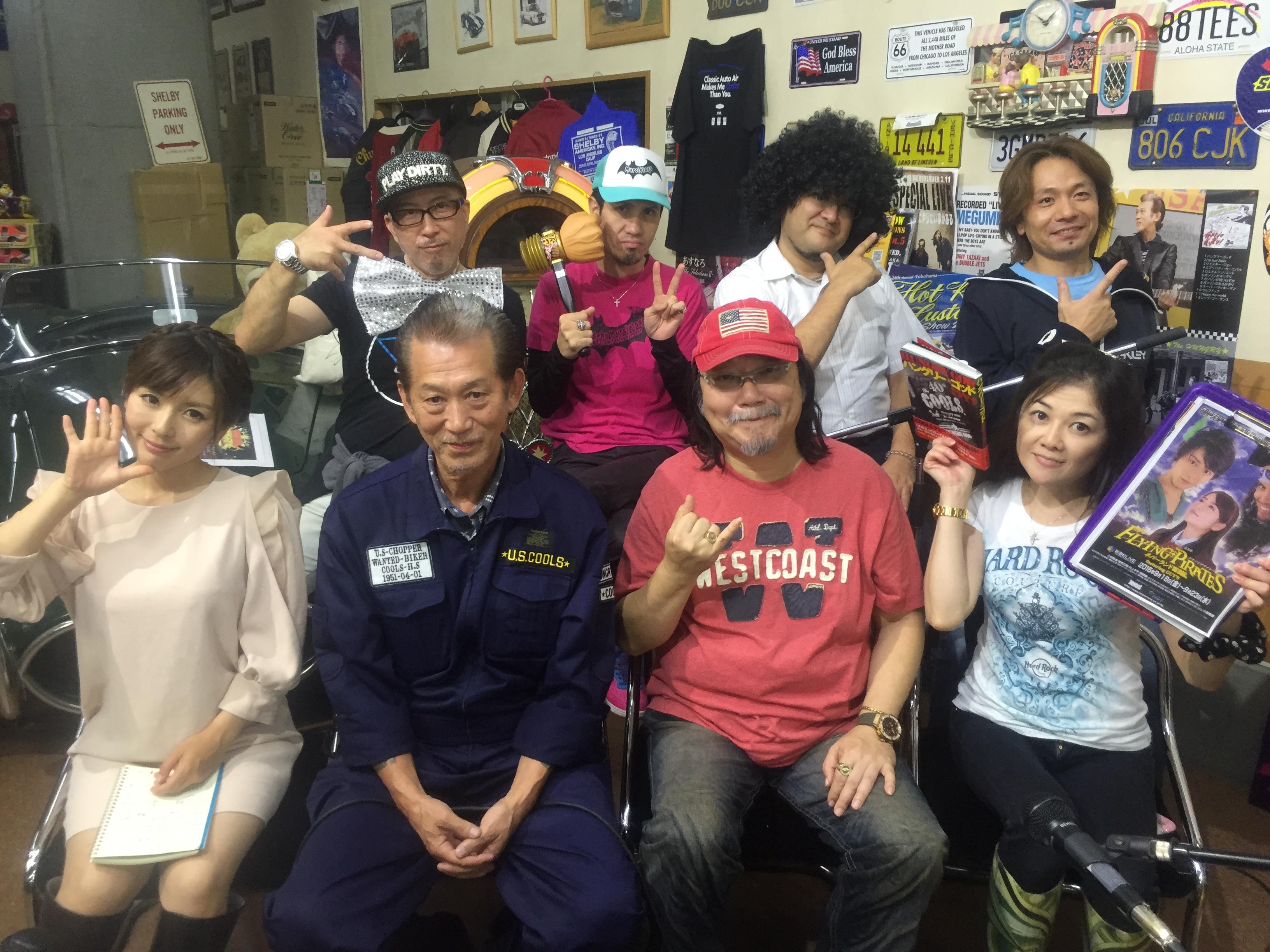 『湾岸ベース』#215(2015年09月17日放送分)