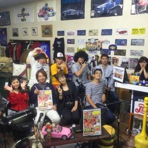 『湾岸ベース』#214(2015年09月10日放送分)