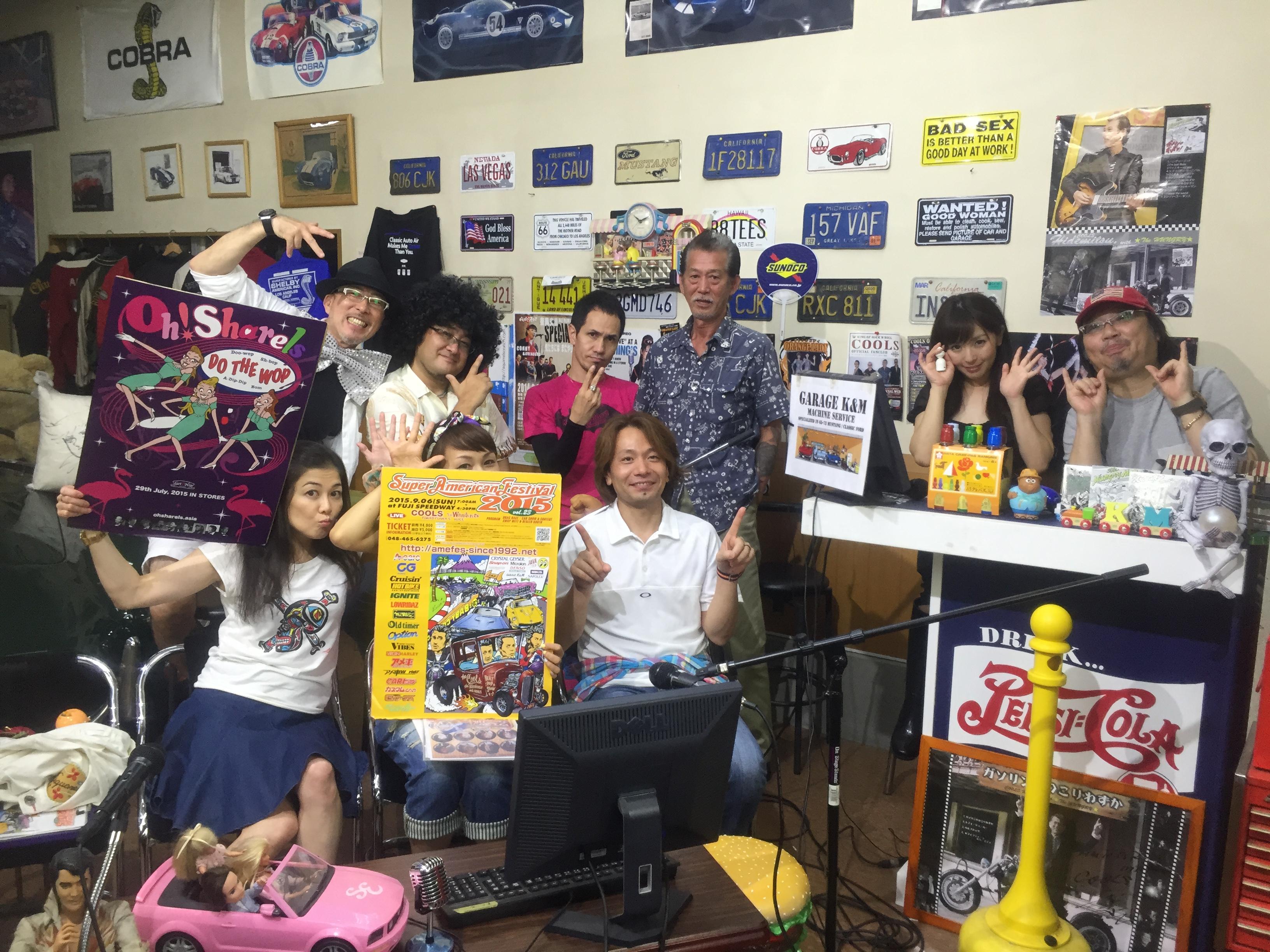 『湾岸ベース』#213(2015年09月03日放送分)