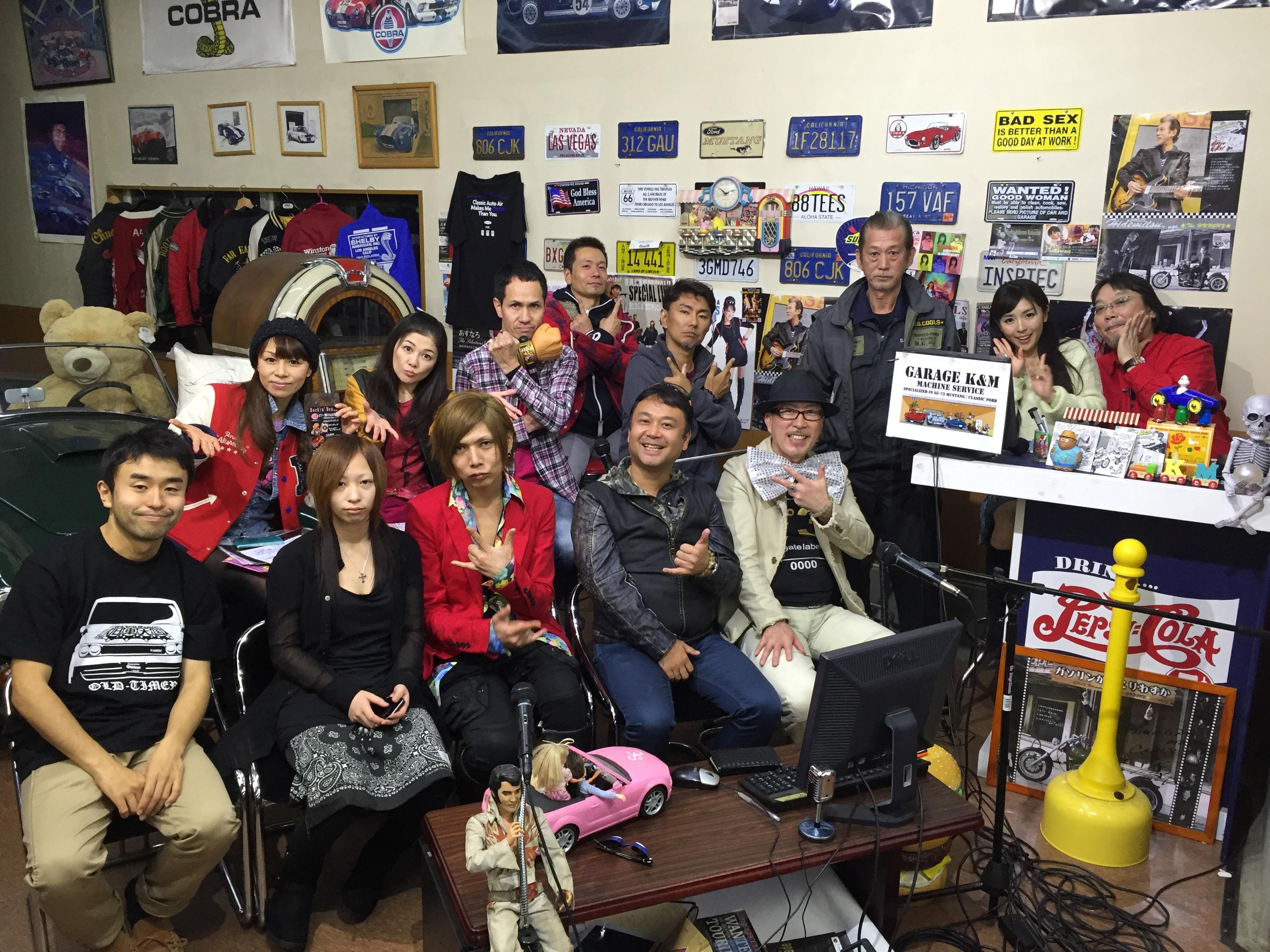 『湾岸ベース』#224(2015年11月19日放送分)