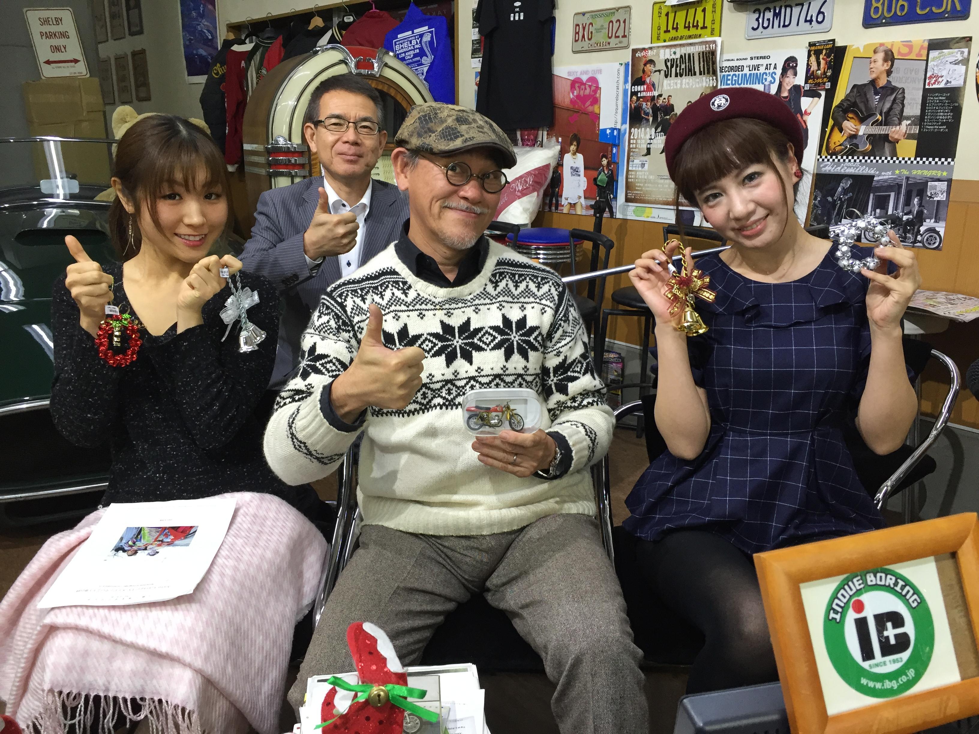 『エンジンで行こう!』#21(2015年12月10日放送分)