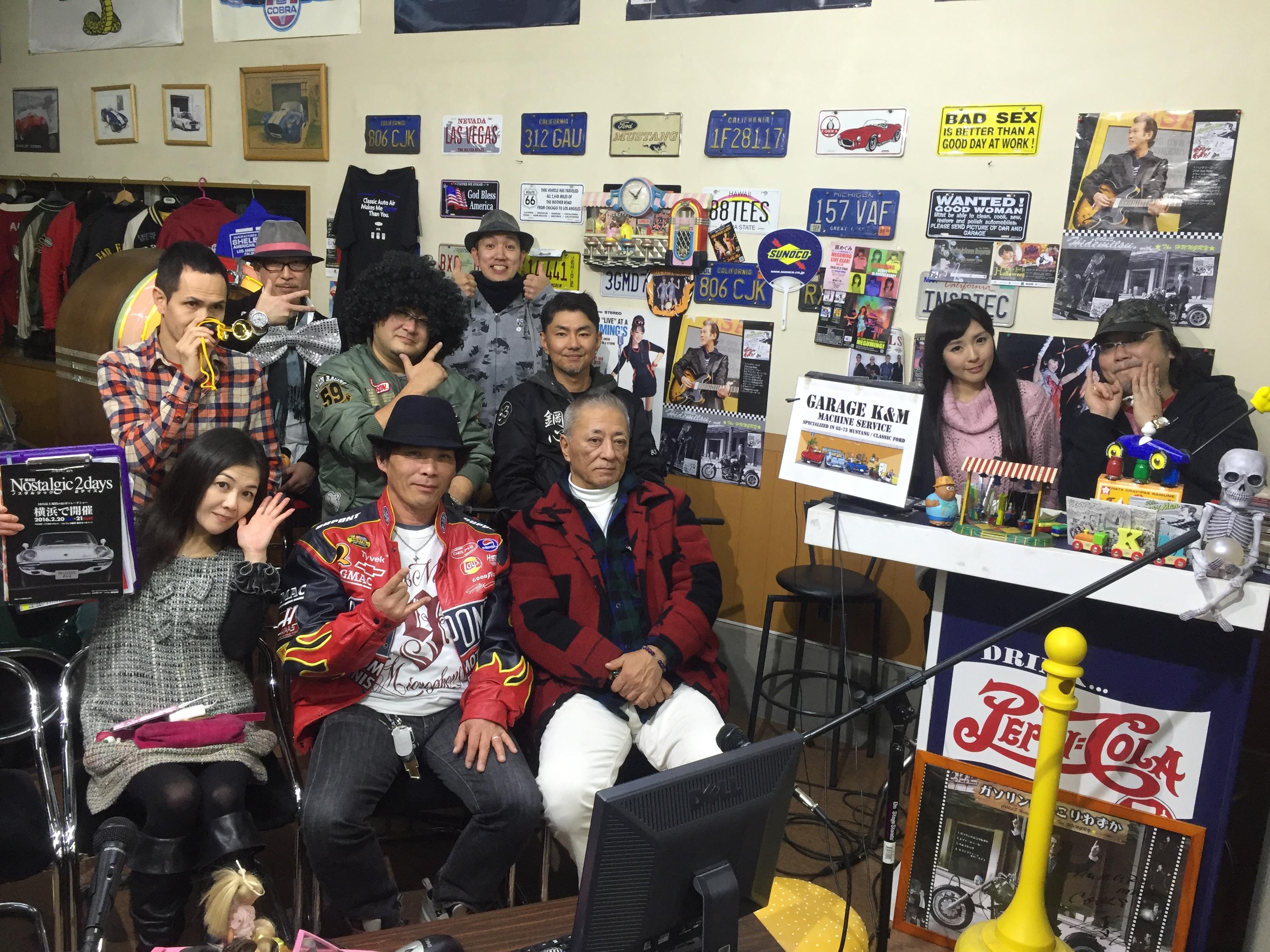 『湾岸ベース』#230(2016年1月7日放送分)