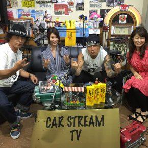 『CARSTREAM TV』#12(2016年5月19日放送分)