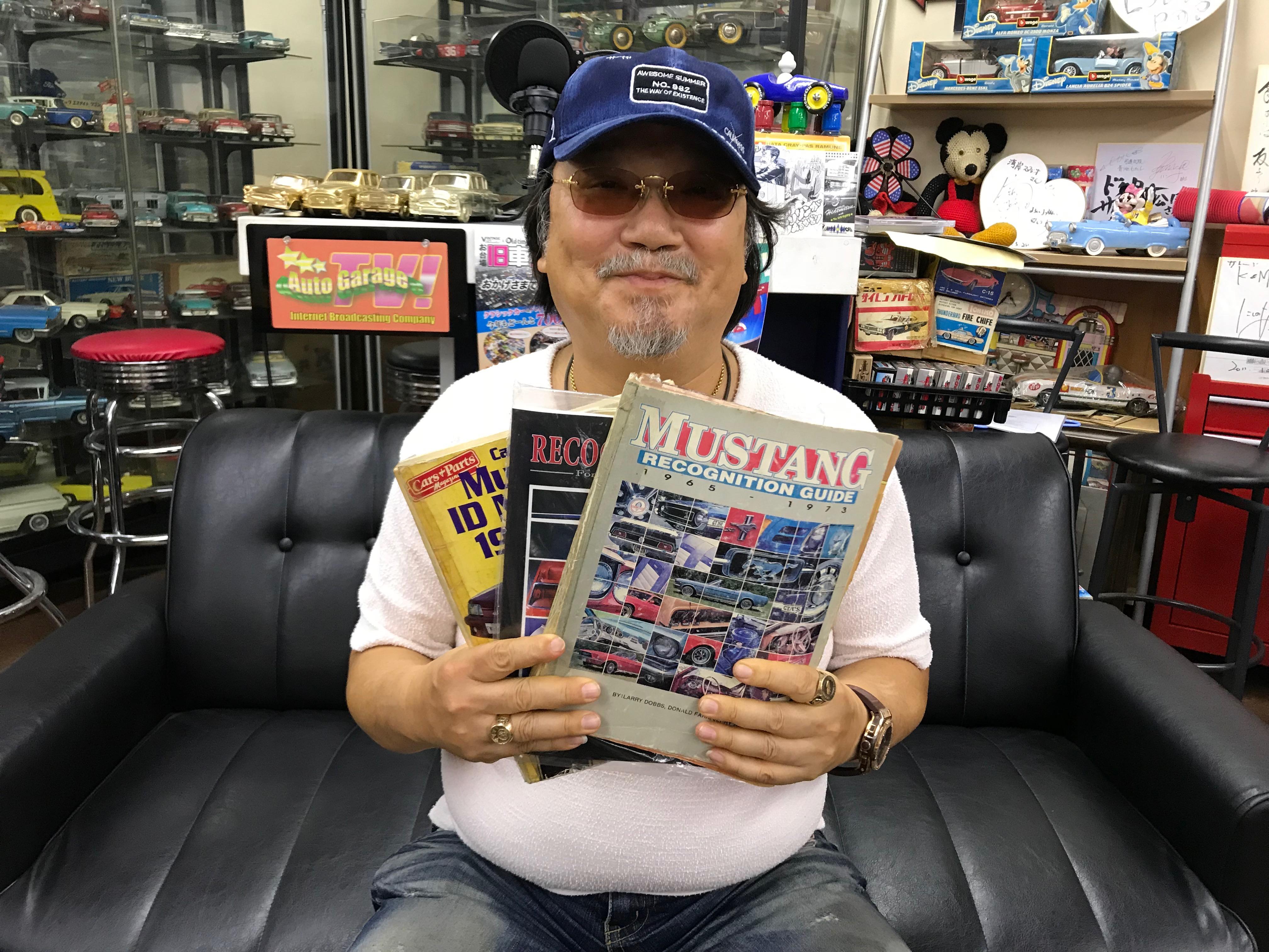 『マスタングの神様』#9(2018年9月24日放送分)