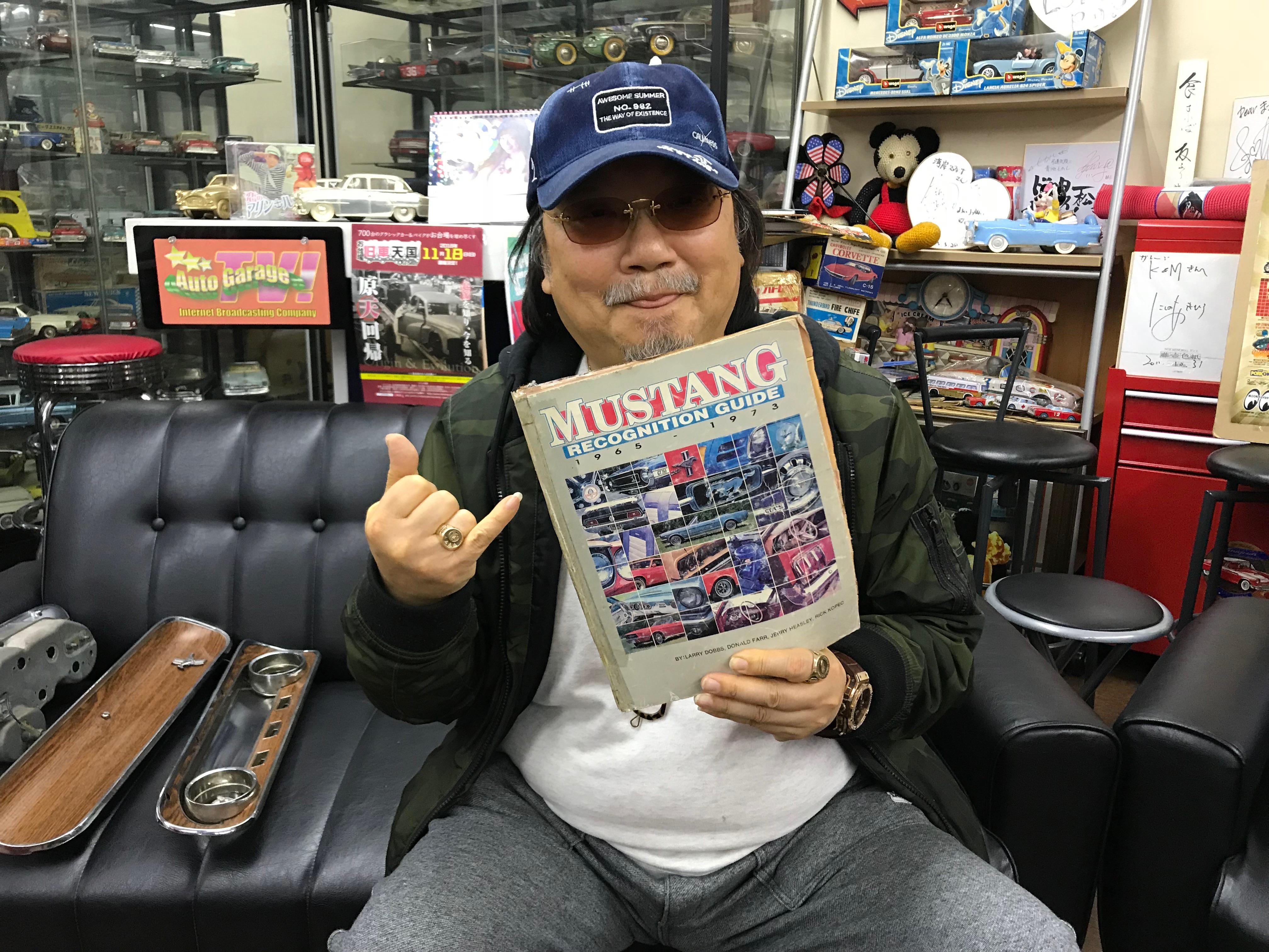 『マスタングの神様』#13(2018年12月10日放送分)