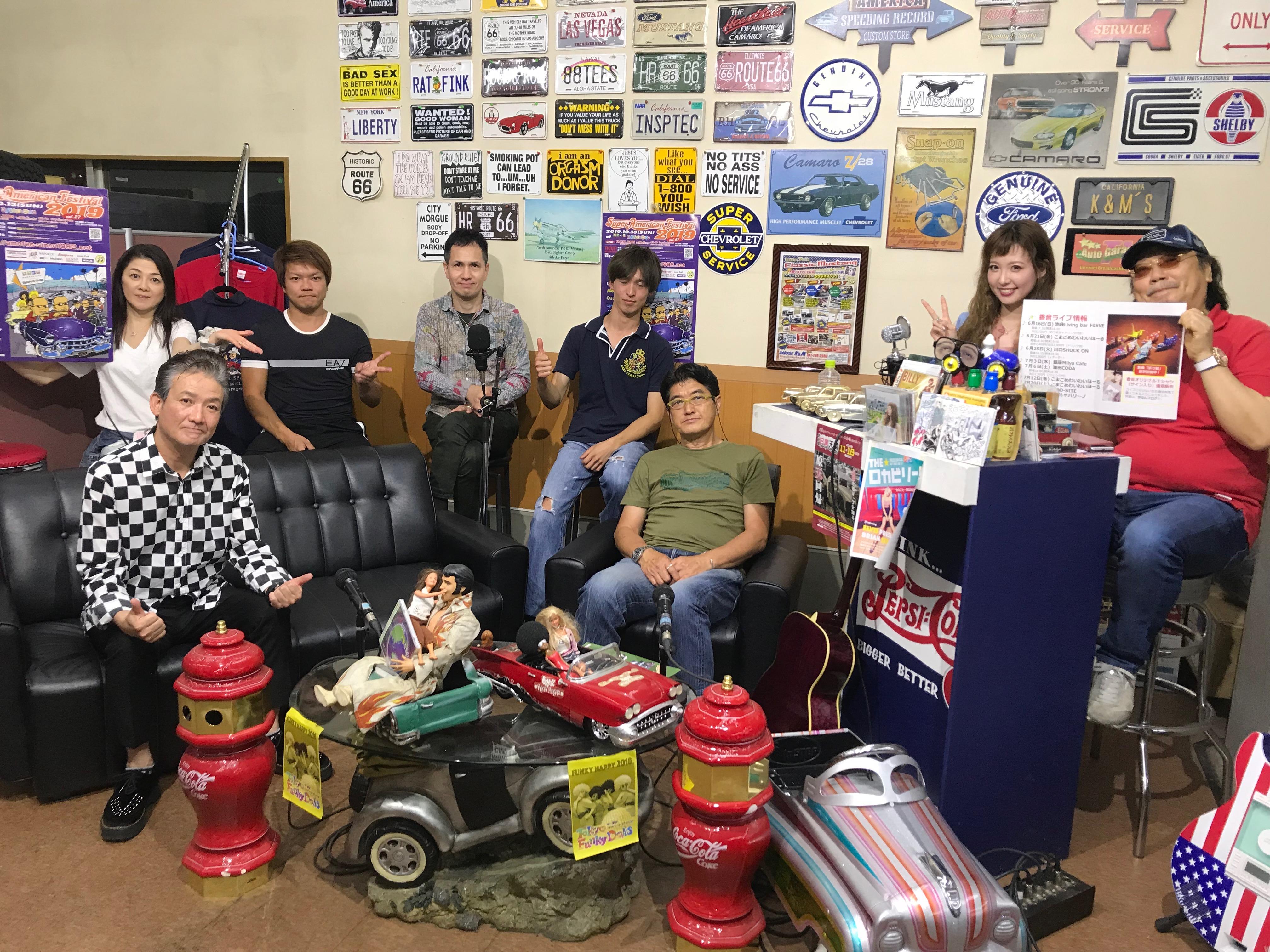 『湾岸ベース』#379(2019年6月13日放送分)